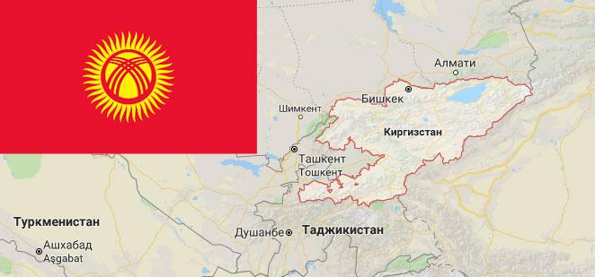 Консолидация за Киргизстан
