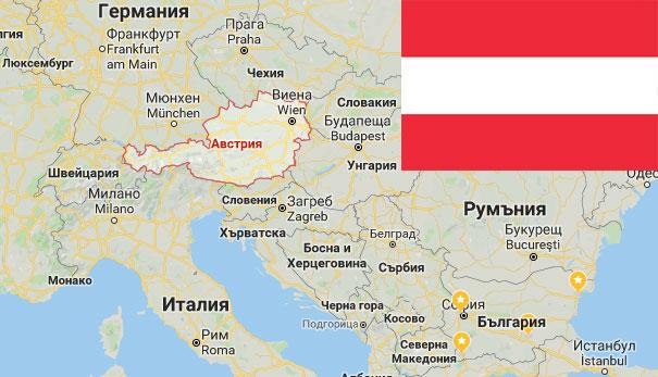 Внос и износ за Австрия