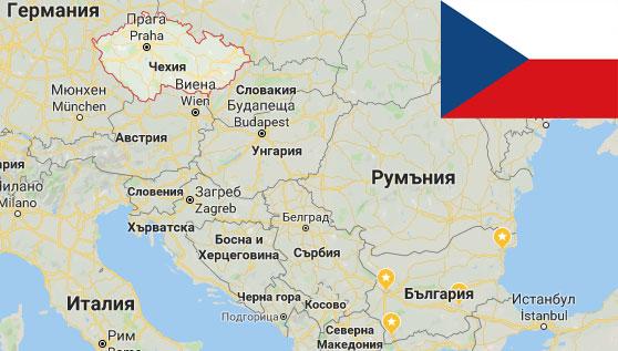 товари България - Чехия