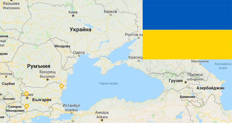 превози за Украйна