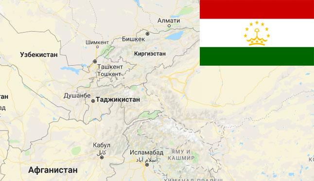 пратки за Таджикистан