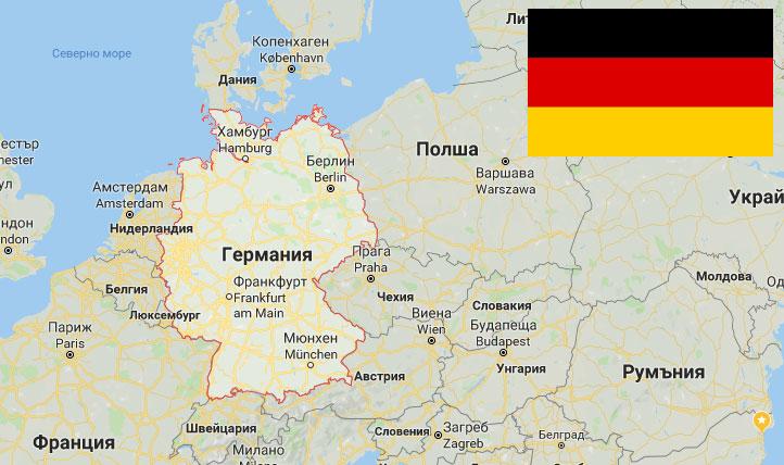 Консолидиране и дистрибуция на товари до Германия