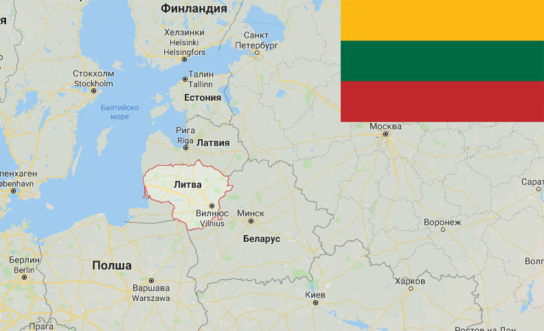 Групажен транспорт до Литва