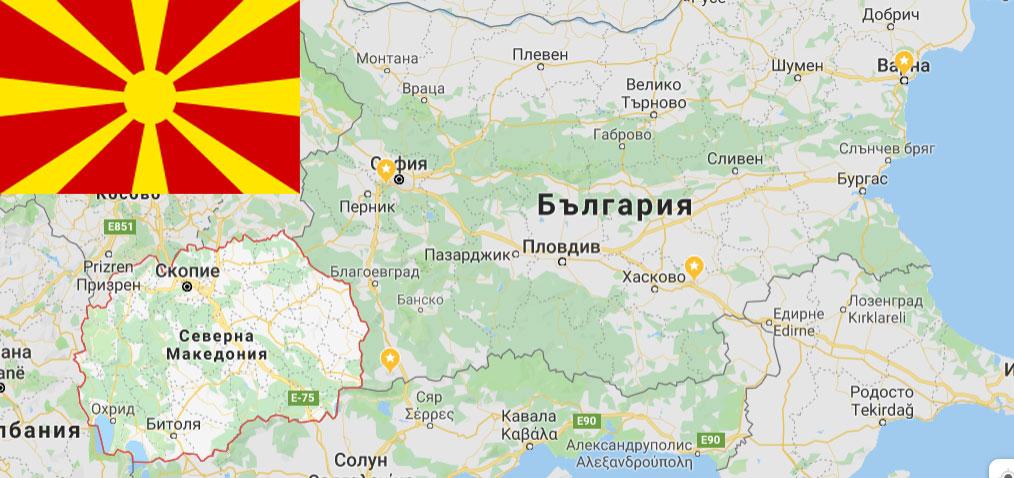 групажи за македония