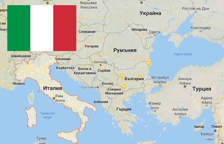 Транспорт от и за Италия