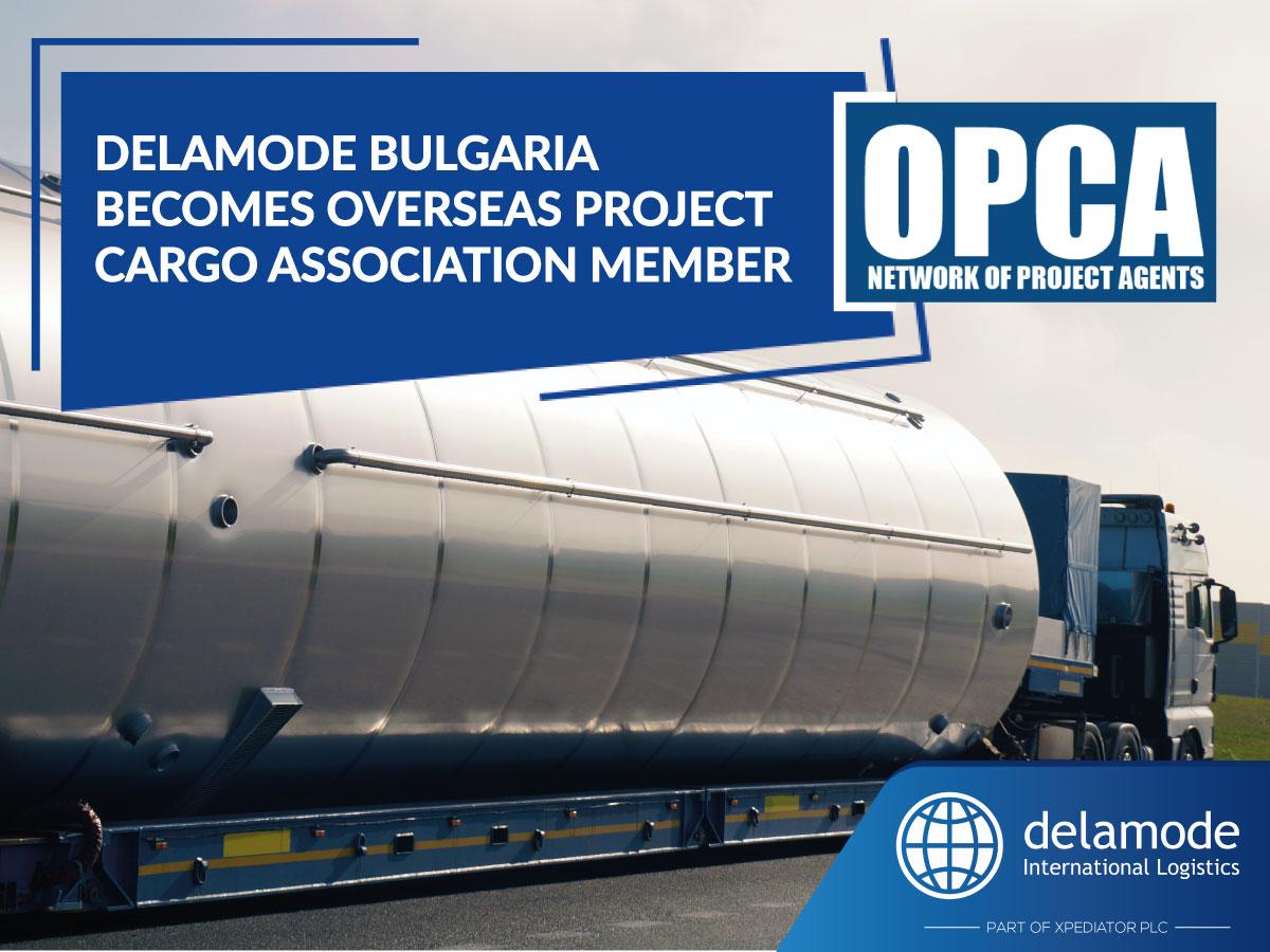 OPCA Delamode България
