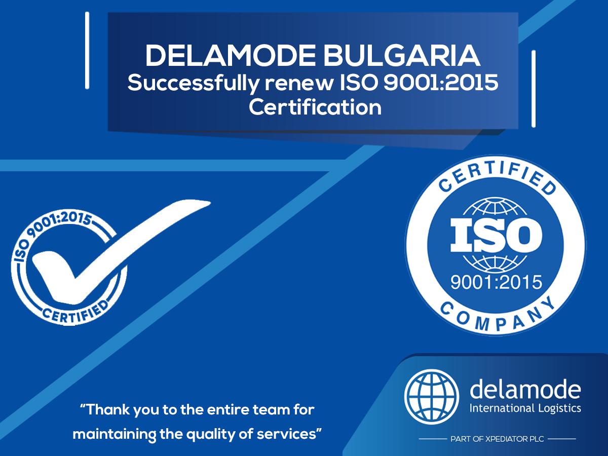 акредитацията по ISO 9001: 2015