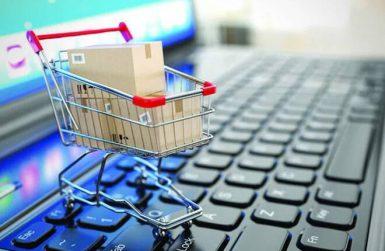 онлайн пазаруване и логистика