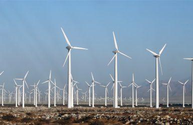 проектни товари за производство на енергия от вятъра